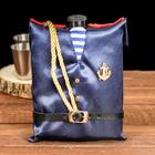 Flask Admiral 240 ml
