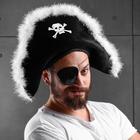 Карнавальная шляпа «Пиратка», с белым пухом, р-р 56-58