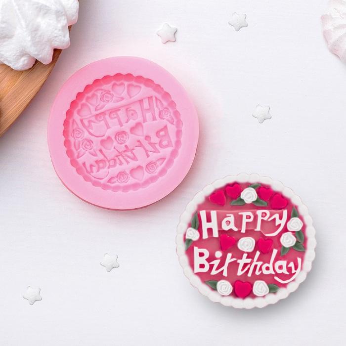 Молд силиконовый 7х1,1 см Happy Birthday