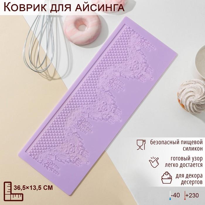 Коврик для айсинга «Готичный узор», 36,5×13,5 см, цвет МИКС
