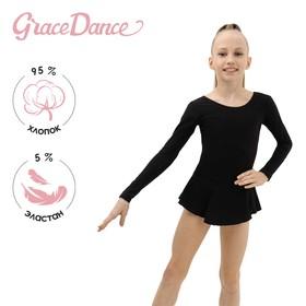 Купальник гимнастический х/б с юбкой, длинный рукав, цвет черный, размер 30