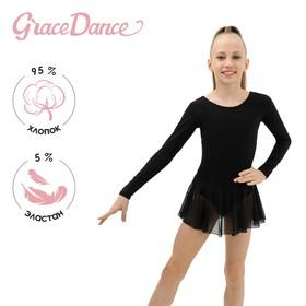 Купальник для хореографии х/б, длинный рукав, юбка-сетка, размер 36, цвет чёрный