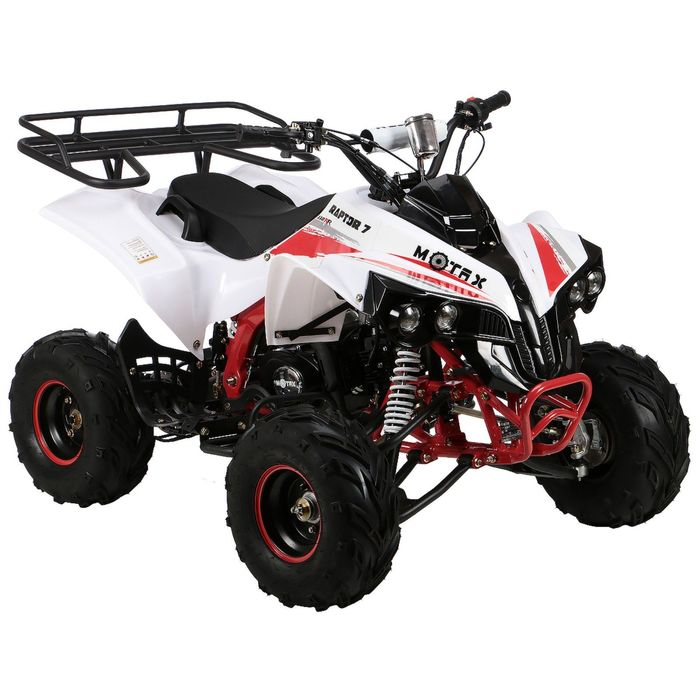Квадроцикл бензиновый MOTAX ATV Raptor LUX 125 сс, бело-красный