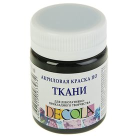 Acrylic paint for Decola fabric, 50 ml, black, in a jar.