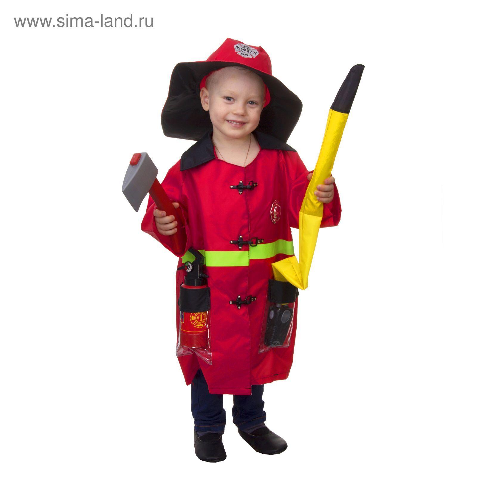 f77bafa9e98cd Карнавальный костюм