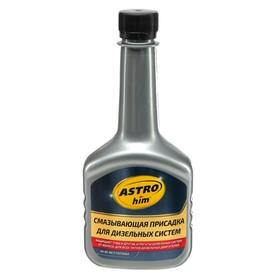 Смазывающая присадка для дизельных систем Astrohim, 300 мл, АС - 1935