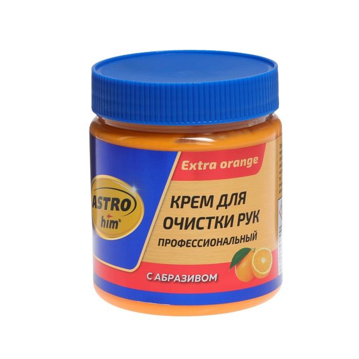 Крем для рук с абразивом Astrohim с антисептическими свойствами, апельсин, 460 г, АС - 217
