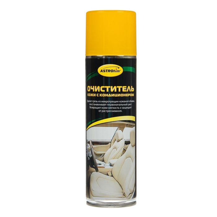 Очиститель кожи Астрохим с кондиционером, 335 мл, аэрозоль