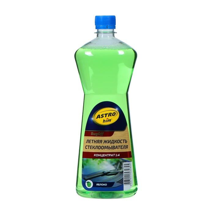 Жидкость стеклоомывающая Лето, BugОff Астрохим 1 л, концентрат 1:4