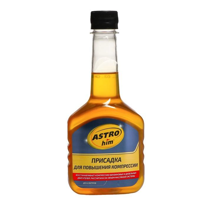 Присадка в топливо Астрохим для повышения компрессии, 300 мл
