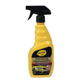 Очиститель кузова Astrohim от следов насекомых, 500 мл, спрей, АС - 415