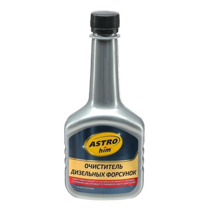 Очиститель дизельных форсунок Astrohim, 300 мл, АС - 191