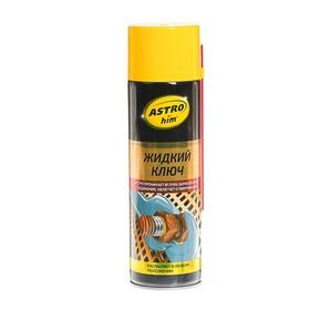 Жидкий ключ Astrohim, 650 мл, аэрозоль, АС - 4516