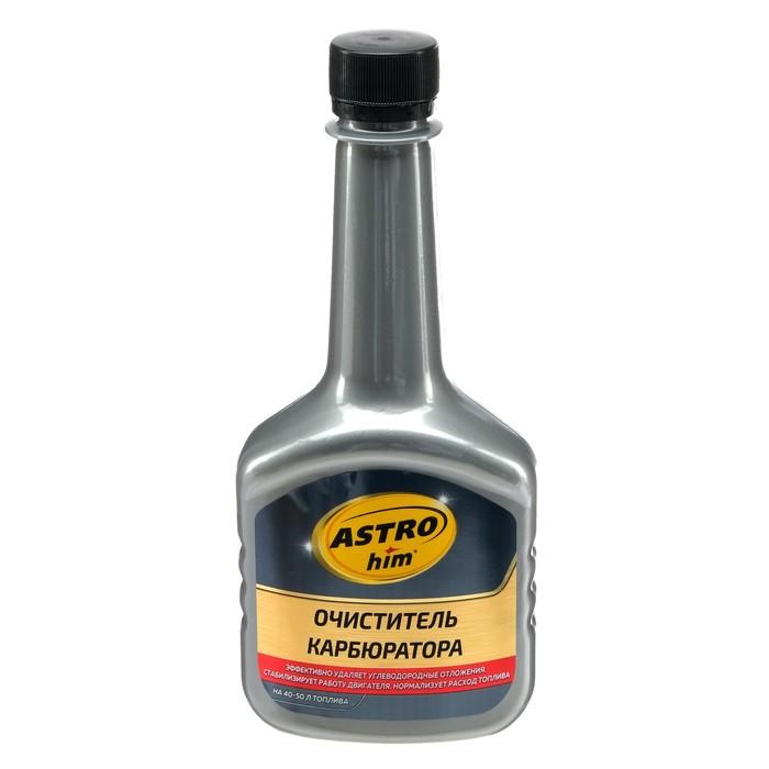 Очиститель карбюратора Astrohim, 300 мл, АС - 140