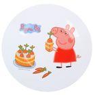 "Тарелка 19,5 см ""Свинка Пеппа. Морковка"""
