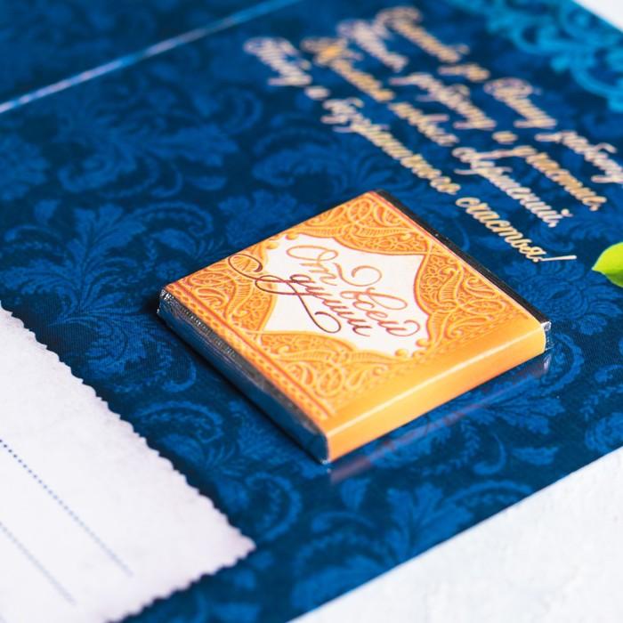 Открытка с шоколадом «Любимому учителю», 5 г