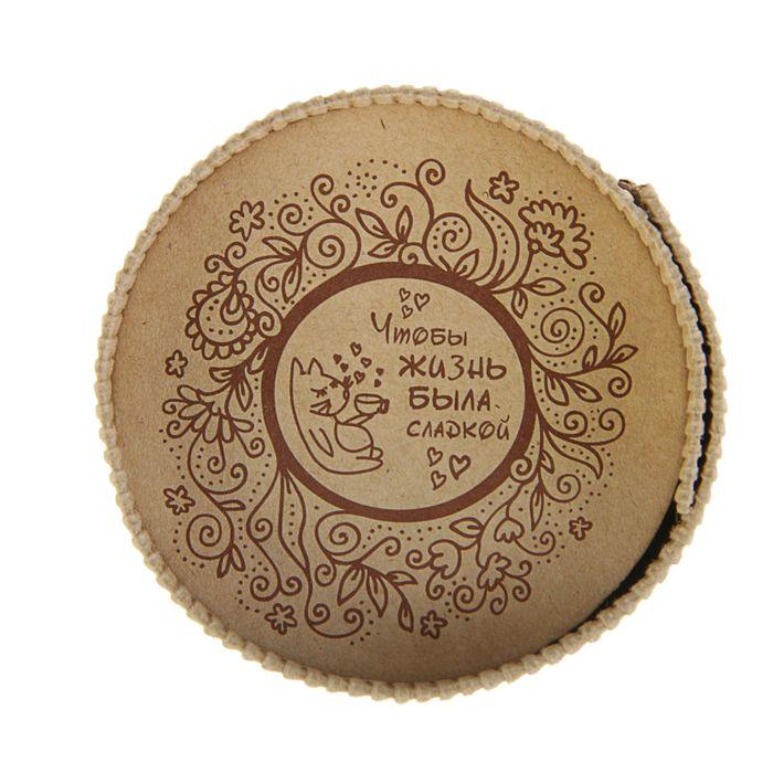 """Коробочка для печенья """"Чтобы жизнь была сладкой"""" 6,5 х 6,5 х 20 см"""