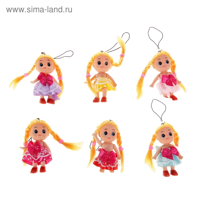 """Мягкая игрушка-подвеска """"Кукла с длинными косичками"""", цвета МИКС"""