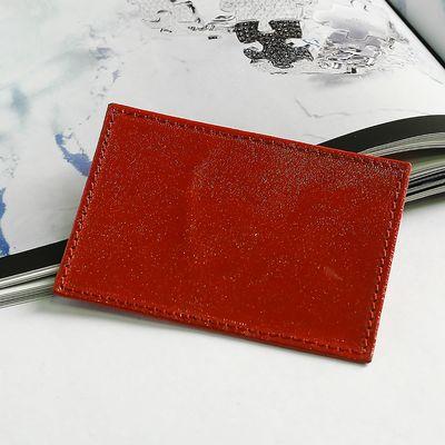 Футляр д/карточки ФК-3, 9,5*0,2*7, анилин красный
