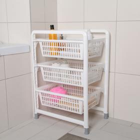Этажерка напольная 3-х секционная с выдвижными лотками, цвет белый