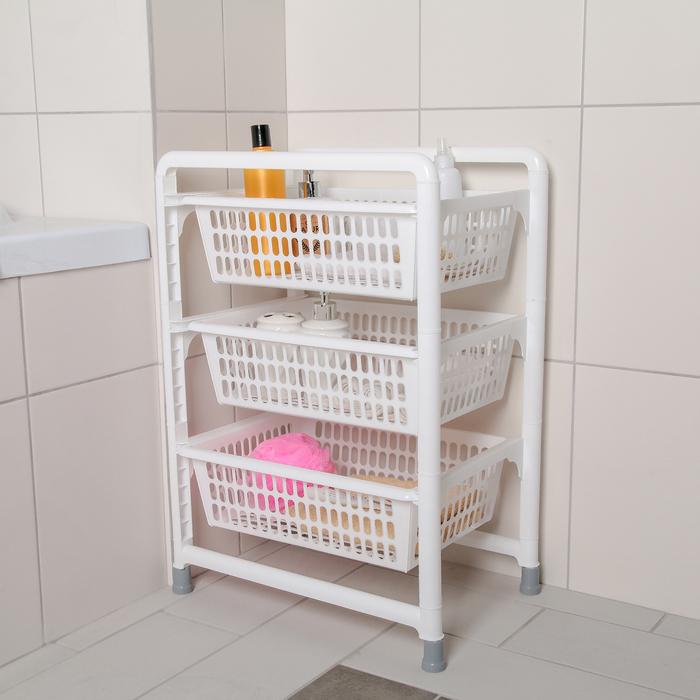 Этажерка универсальная 3-х секционная с выдвижными лотками, цвет белый