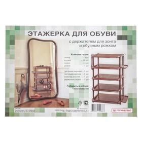 Этажерка для обуви с ложкой, 5 ярусов, 49,5×31×88 см, цвет МИКС - фото 4643396