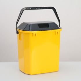 Ведро для мусора, 10 л, цвет МИКС