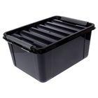 Ящик для хранения 15 л Full black, цвет черный