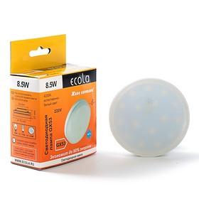 Лампа светодиодная Ecola, 8.5 Вт, GX53, 4200 K, 27x75 мм,  матовое стекло
