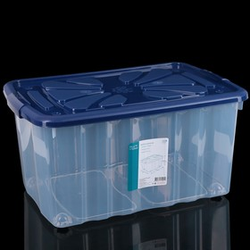 Ящик для хранения хозяйственный с крышкой, на колёсиках, 60×40×30 см, цвет МИКС