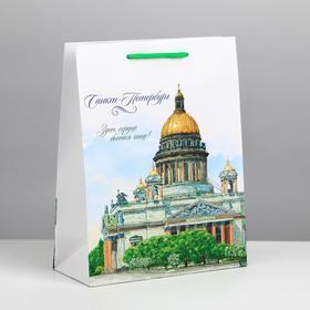 Пакет подарочный МС «Санкт-Петербург» Ош