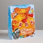 Пакет ламинированный с открыткой «Новогодние подарки», 18 × 23 × 8 см