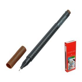 Ручка капиллярная Faber-Castell GRIP линер 0.4 мм светлая охра