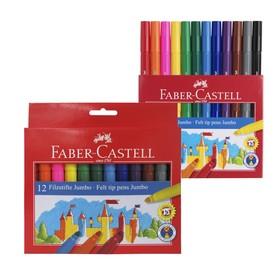 Фломастеры 12 цветов Faber-Castell Jumbo «Замок» в картонной коробке