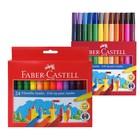 Фломастеры 24цв Faber-Castell Jumbo Замок  в картонной коробке 554324