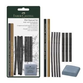 Уголь, набор микс для графики Faber-Castell PITT® Charcoal, 10 штук