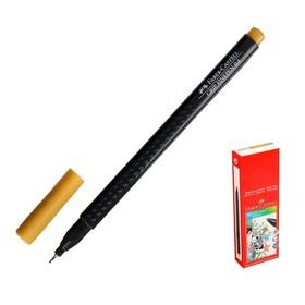Ручка капиллярная Faber-Castell GRIP линер 0.4 мм оранжевый