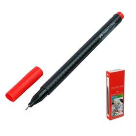 Ручка капиллярная Faber-Castell GRIP Finepen 1516 линер 0.4 мм, цвет чернил красный