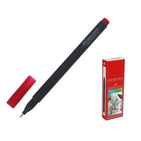 Ручка капиллярная Faber-Castell GRIP линер 0.4 мм, карминовый