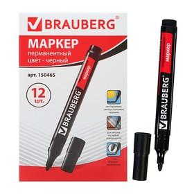 Маркер перманентный 3.0 мм BRAUBERG Contract, чёрный, нестираемый