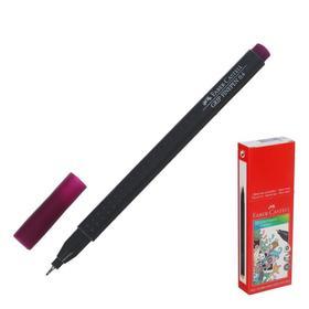 Ручка капиллярная Faber-Castell GRIP линер 0.4 мм светло-фиолетовый