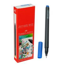Ручка капиллярная Faber-Castell GRIP Finepen 1516 линер 0.4 мм темно-синий 151651