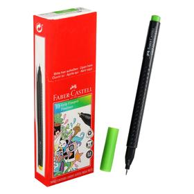 Ручка капиллярная Faber-Castell GRIP линер 0.4 мм травяная зелень