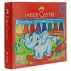 Пастель масляная детская 8цв Faber-Castell 74мм, карт/короб 125308