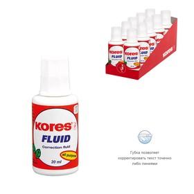 Корректирующая жидкость KORES FLUID, 20 мл, на быстросохнущей основе, с кисточкой