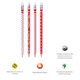Набор чернографитных карандашей, 4 штуки. KORES HB, дизайн. с ластиком, круглые