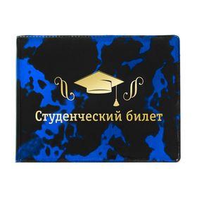 Обложка на студенческий 'Шапка выпускника' Ош