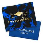 """Обложка на студенческий """"Шапка выпускника"""""""