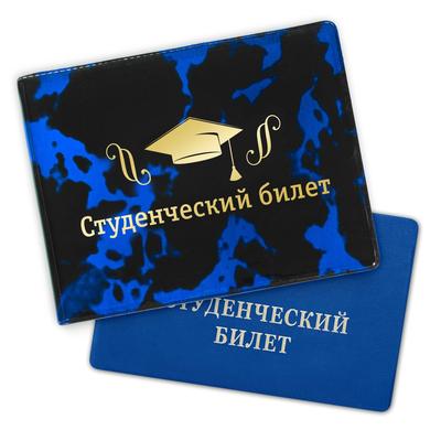 """Cover student """"graduate Cap"""""""