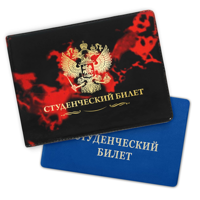 """Cover student """"Emblem of Russia"""""""